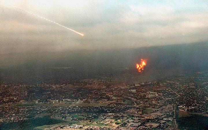 ataque-aereo-sobre-ciudad