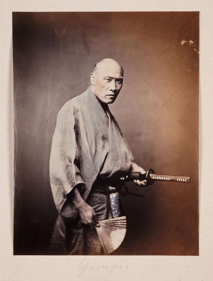 samurai-anciano-honor